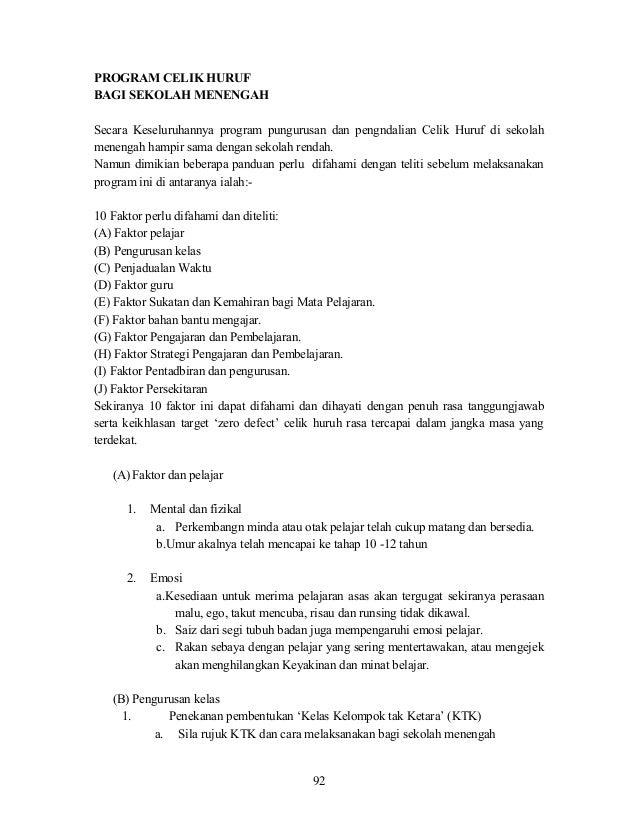 PROGRAM CELIK HURUF BAGI SEKOLAH MENENGAH Secara Keseluruhannya program pungurusan dan pengndalian Celik Huruf di sekolah ...