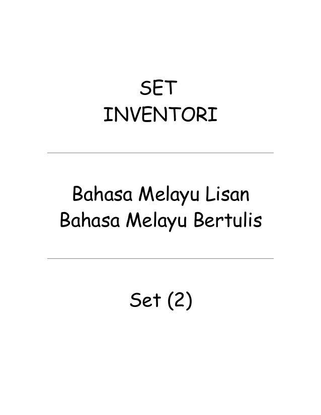 SET INVENTORI Bahasa Melayu Lisan Bahasa Melayu Bertulis Set (2)