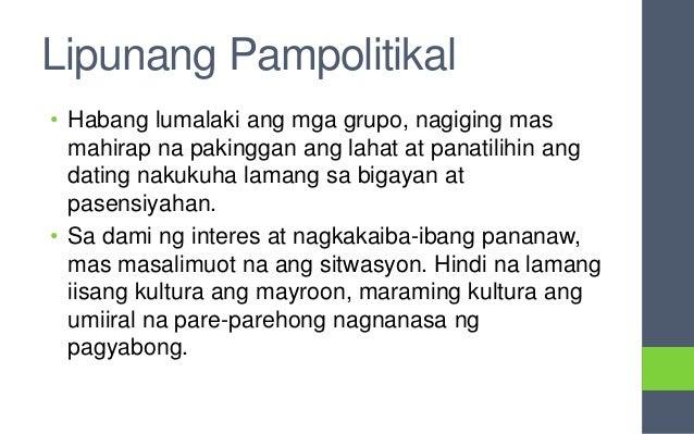 E-filipino Ang Alfabetong Fililipino