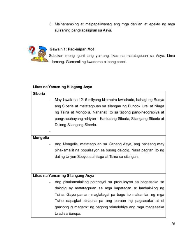 Pangingibang bansa ng mga OFW may epekto sa kanilang pamilya