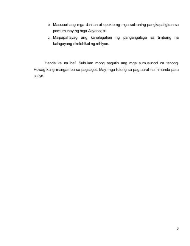 Modyul 1   heograpiya ng asya Slide 3