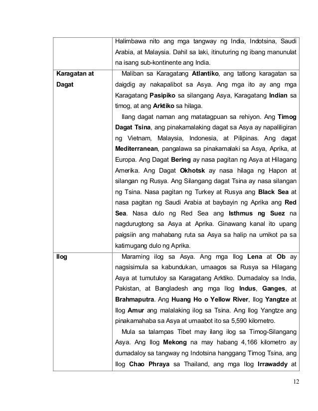 Ano Ang Kahulugan Ng Asya At Heograpiya