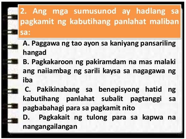 banta ng kalikasan sa lipunan Read story tula ng lipunan by silverscorpio with 8,644 reads nappanahon, our, society  sa kabataang pag-asa ng bayan na minsan ng nalugmok sa kalungkutan.