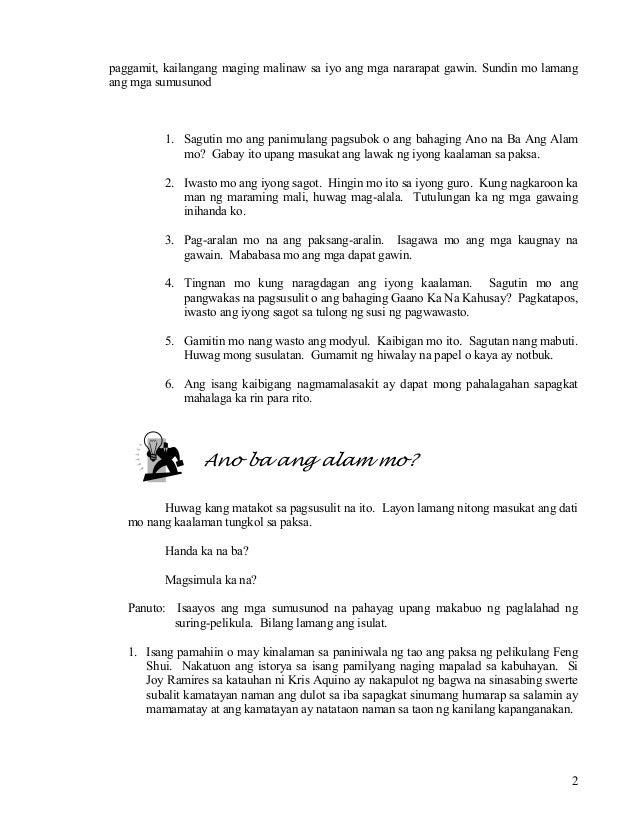 suring pelikula Ang pelikula naito ay tungkol rin sa mga problema ng ating pamahalaan noong  datipa man,tulad nalang ng may mga takwil sa ating pamahalaan at hindi tayo.