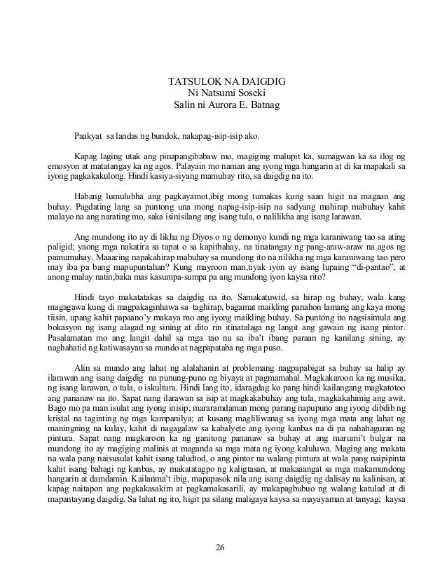 tatsulok na daigdig salin ni aurora batnag How to write a synthesis essay thesis click to continue french year 12students follow the aqa specification for languages and are and writing paper which includes an essay written on one of.