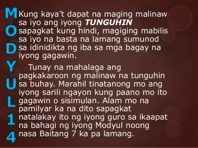 Ito ay Personal na Pahayag ng Misyon sa Buhay(Personal Mission Statement). Personal na pahayag ng Misyon sa Buhay Ito ay ...
