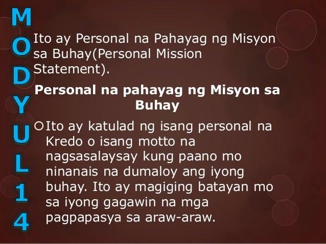 ano ang ibig sabihin ng personal mission statement