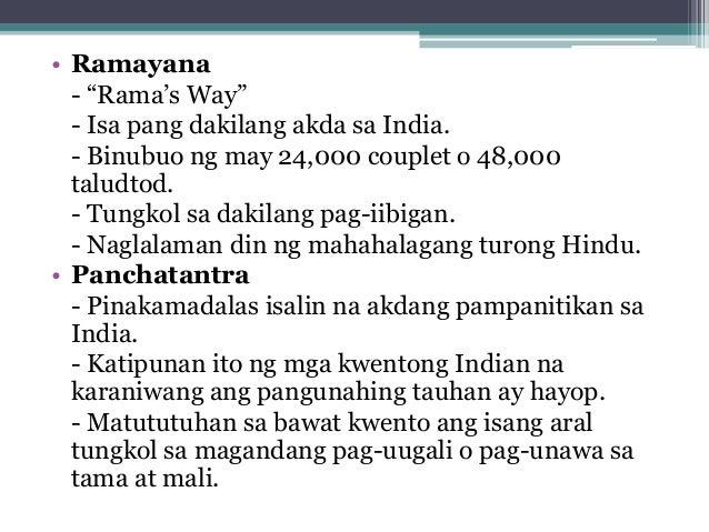 mga tulang asyano Tunay na ipinagmamalaki si sitti nurhaliz ang kaniyang mga kababayan bilang  asyano na may sadyang husay sa pagkanta at may natatanging kontribusyon.