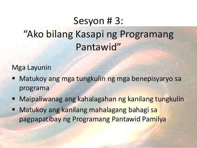 dis advantage of pantawid pamilya pilipino progaram Conditional cash transfer program in the philippines: pantawid pamilyang pilipino  pantawid pamilyang pilipino  in the philippines pantawid pamilyang.