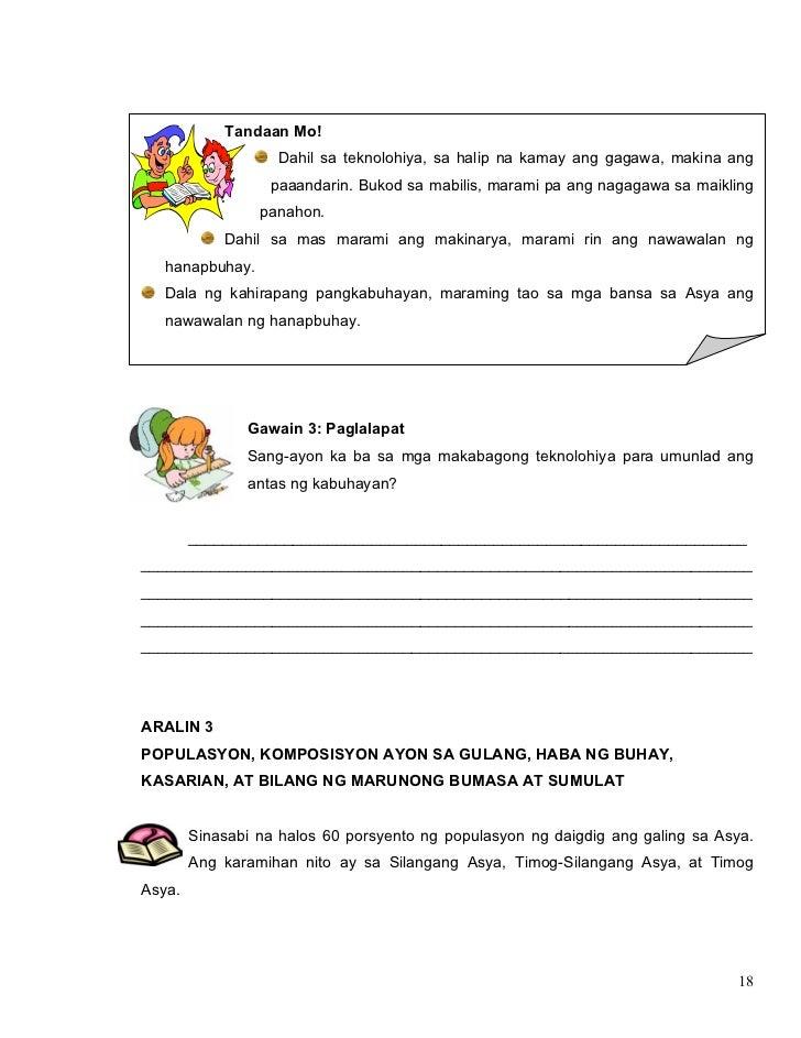 Sample Essay 9: Bilang isang kabataan, paaano ka makakatulong sa pagpapa-unlad ng iyong pamayanan?