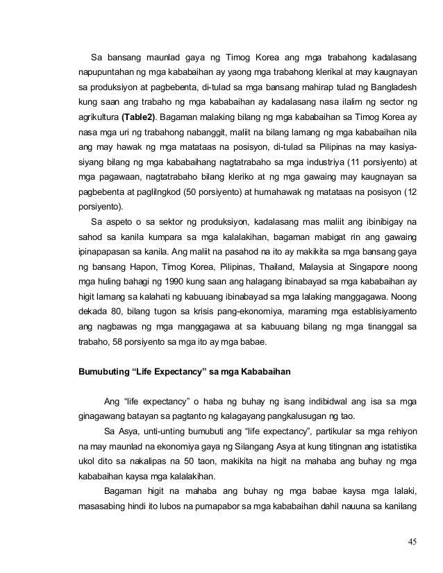 bakit maunlad ang hapon Bagama't hindi napapapaso ang validity ng mga ini-isyung birth certificate, kailangan umanong gumawa ng mga bagong kopya nito, ayon sa isang opisyal ng philippine statistics authority (psa.