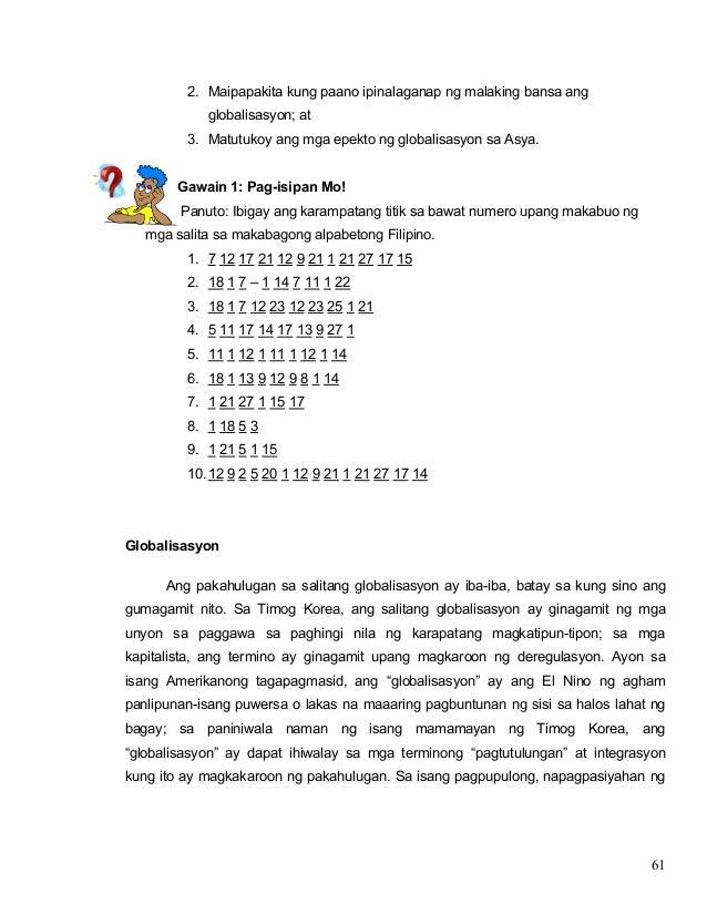 buod ng makabagong teknolohiya Epekto ng teknolohiya sa edukasyon, pag-aaral at pagkatuto rebyu ng kaugnay na literatura metodolohiya partisipant introduksyon.
