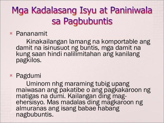 panimula sa ipinagbabawal na gamot Ang pagkalulong sa bawal na gamot o drugadiksiyon ay ang pagkakaroon ng  pagkahumaling, pagkaadik, o adiksiyon ng isang tao sa mga pinagbabawal na.