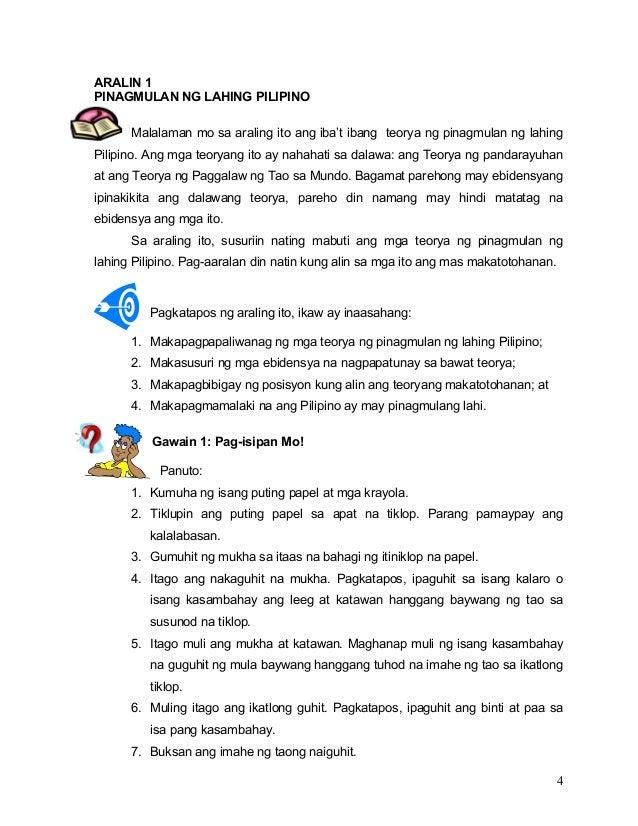 Social Media in Tagalog