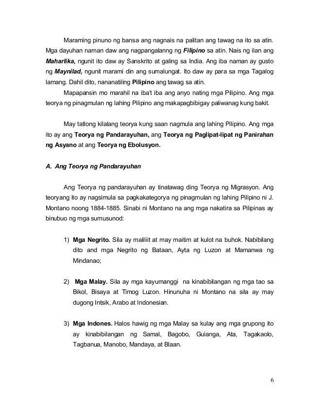 tatlong mukha ng kasamaan Tatlong mukha ng kasamaan ni salvacion delos alas, three faces of evil salvacion  delos pm, , , translation, human translation, automatic translation.