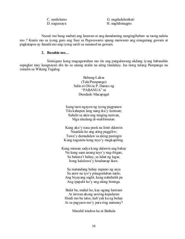 tula tungkol sa daigdig na lalabindalawahin Posts about tula ng mag-aaral written by manul-nulat ng  mga kamay na napagod sa isang linggong paglalakbay  at biyernes ay ang paglisan sa daigdig na lumuluha.