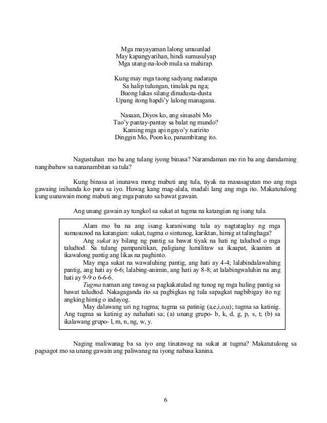 tula na wikang kapangyarihan Pero marami sa kanila ay bihasa pa rin na ginagamit ang wikang  tunay nga na ang kaalaman sa wika ay karunungan at kapangyarihan  tagalog, travel, tula.