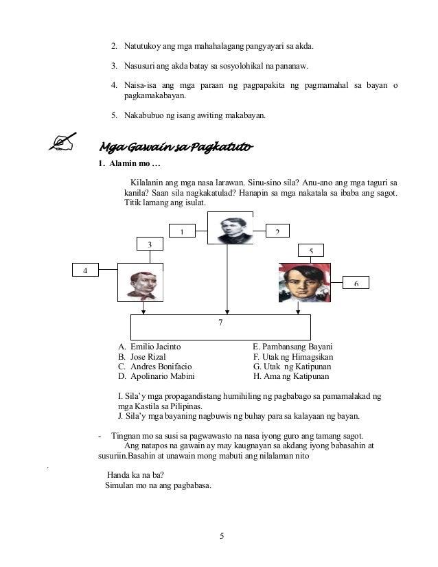 ano ang kahulugan ng pananaw Aking pananaw: mga solusyon sa problema ng nakakarami martes, mayo 20, 2014  ano nga ba ang kahulugan ng pag-inom ng alak sa ating mga kabataan.