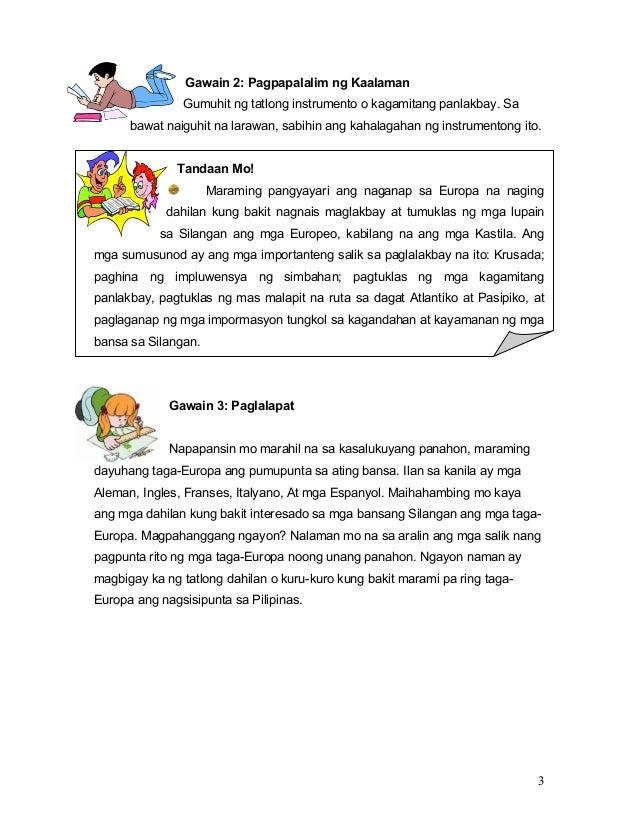 mga salik sa pagdating ng mga europeo sa asya We aim to complete all the grade 5 learners materials (lm) pilipino sa kristyanismo modyul 5 ang pagdating ng mga sa pagpunta ng mga europeo sa asya.