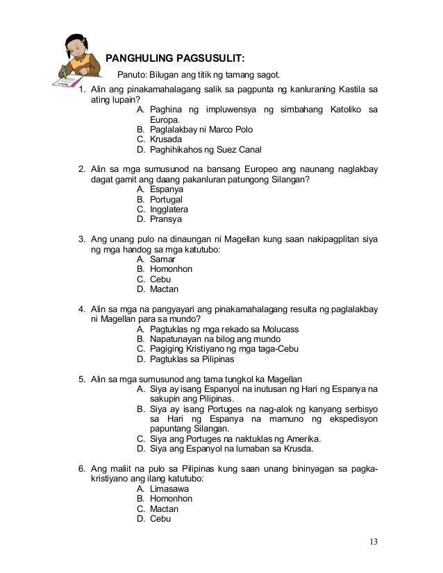 pagdating ng mga europeo sa pilipinas Para sa mga unggoy pinoy ang pagdating ng mga nag rebelde siya at nilabanan ang mga americano noong 1929 at sumapi sa katipunan ng mga anakpawis sa pilipinas.