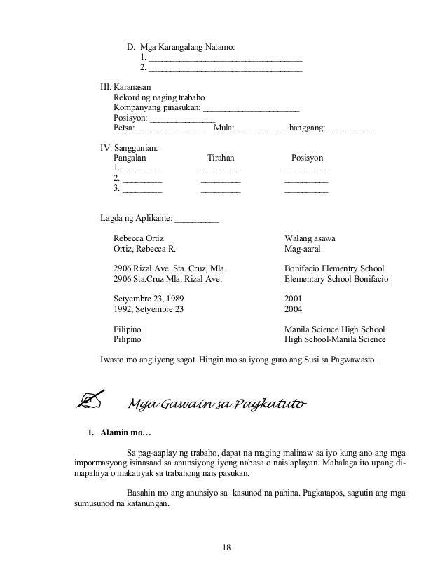 liham pag aaplay Aplikasyon para a cidc binago 11/28/2016 lungsod at county ng san francisco form para sa pag-aaplay para sa identification card ng.