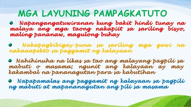 Dating gawi meaning