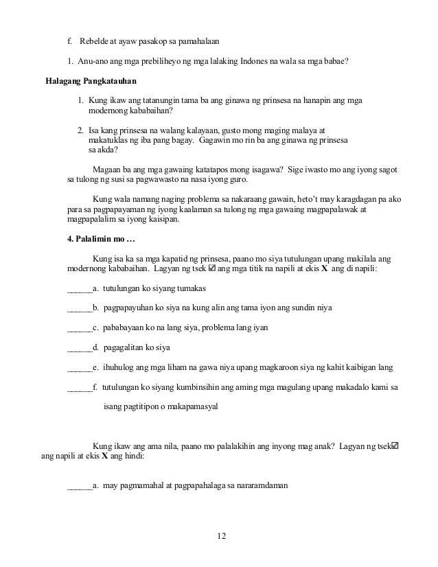 teoryang peminismo Teoryang feminismo - download as powerpoint presentation (ppt), pdf file (pdf), text file (txt) or view presentation slides online.