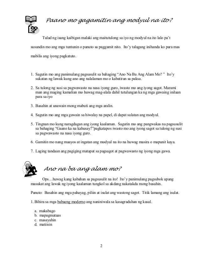 halimbawa ng essay tungkol sa wika Sanaysay tungkol sa wika wika ang pinakamagandang regalo ng thefatboymediacom mga pamagat ng sanaysay (essay titles) ang taong aking hinahangaan 38 65.