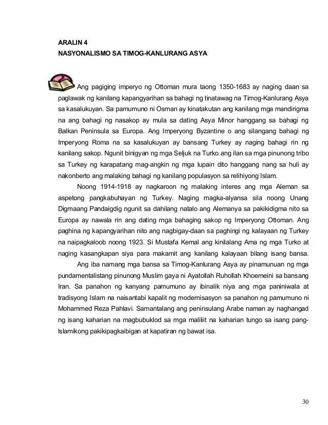 dating punong ministro ng pakistan Nang mahalal na pangulo si corazon aquino noong 1986, hinirang niya si salvador laurel bilang punong ministro ang posisyon ng punong ministro ay binuwag noong marso 1986 sa paglabas ng proklamasyon bilang 3.