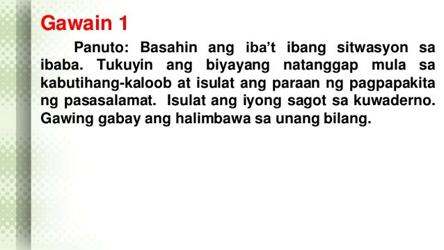 dating ikaw quotes
