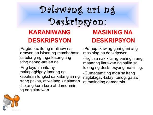 karaniwang paglalarawan Tl karaniwang iminumungkahi ang deir el-ʽazar bilang lugar na tumutugma sa paglalarawan ng bibliya na ang kiriat-jearim ay isang lunsod ng bulubunduking pook.