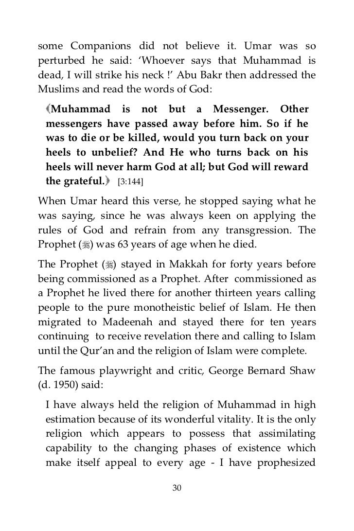 the messenger of allah May allah most high accept your intention to emulate the sunnah of his beloved messenger, peace and blessings be upon him when the hair of the prophet (peace be upon him) grew long, on occasion, it would be plaited into four braids.