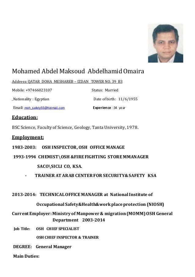 Mohamed Abdel Maksoud AbdelhamidOmaira TOWER NO. 39 B3IZDAN–HAREBSddress: QATAR DOHA MEA Mobile: +97466023107 Status: Marr...