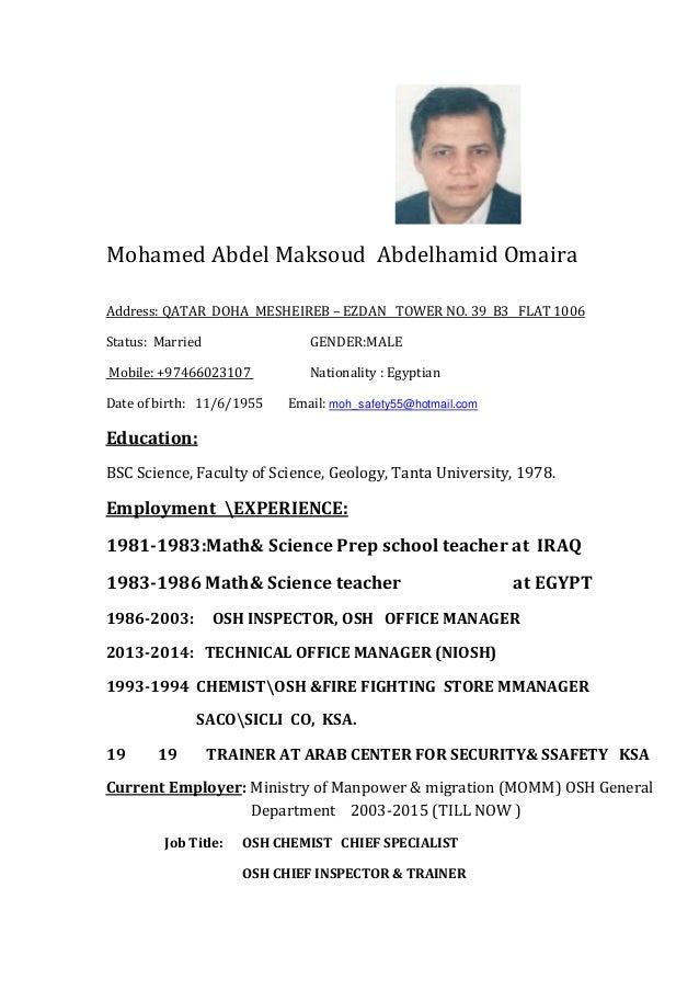 mohammed omaira cv teacher u0026 trainer qatar