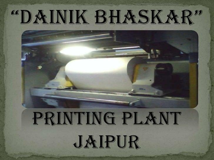 """""""Dainik bhaskar"""" <br />printing plant  jaipur<br />"""