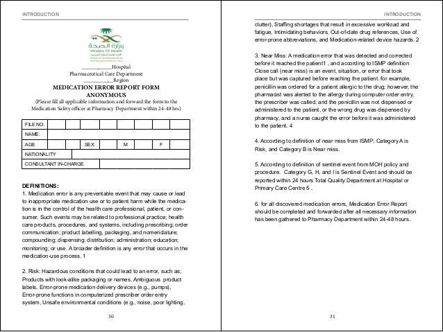 Saudi Moh formulary