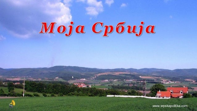 www.srpskapolitika.com