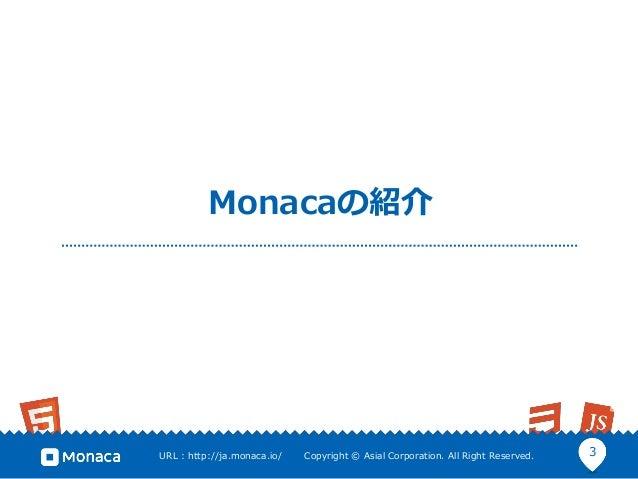 MonacaとEducation活動の紹介 Slide 3