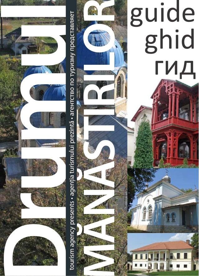 tourism agency presents • agenția turismului prezintă • агентство по туризму представляет                 rumu