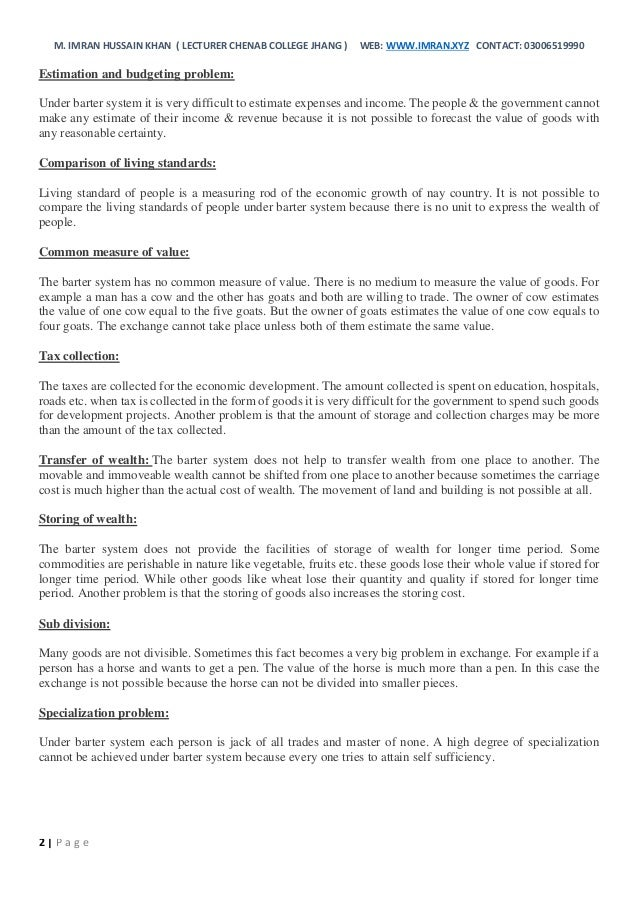 Money & banking notes for students