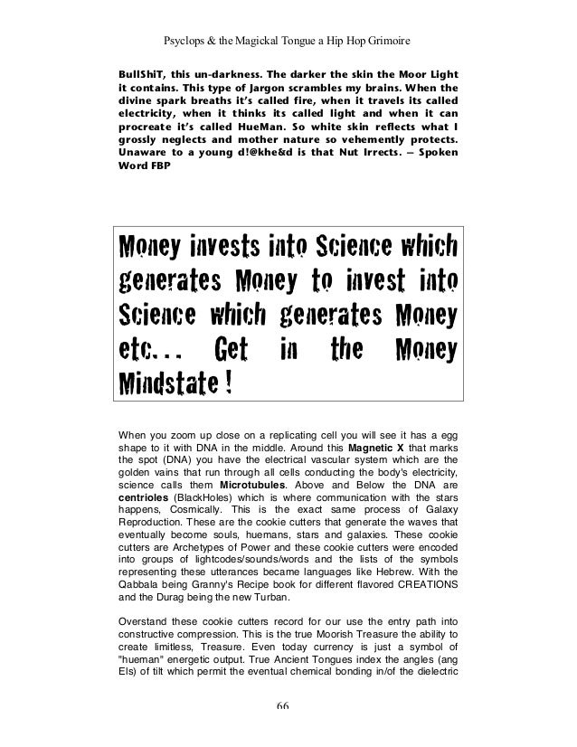 Money Mind State Sofit