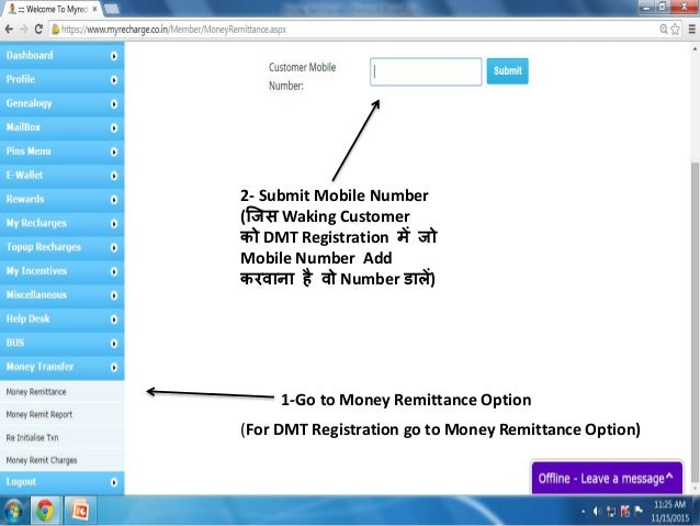 2- Submit Mobile Number (जिस Waking Customer को DMT Registration में िो Mobile Number Add करवाना है वो Number डालें) 1-Go ...