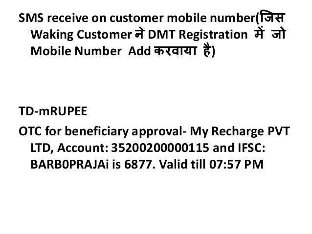 MY RECHARGE Money remittance