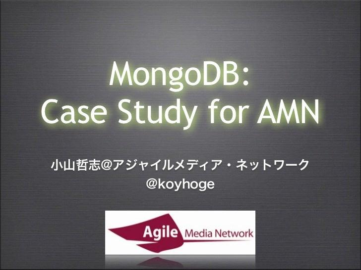 MongoDB:Case Study for AMN小山哲志@アジャイルメディア・ネットワーク        @koyhoge