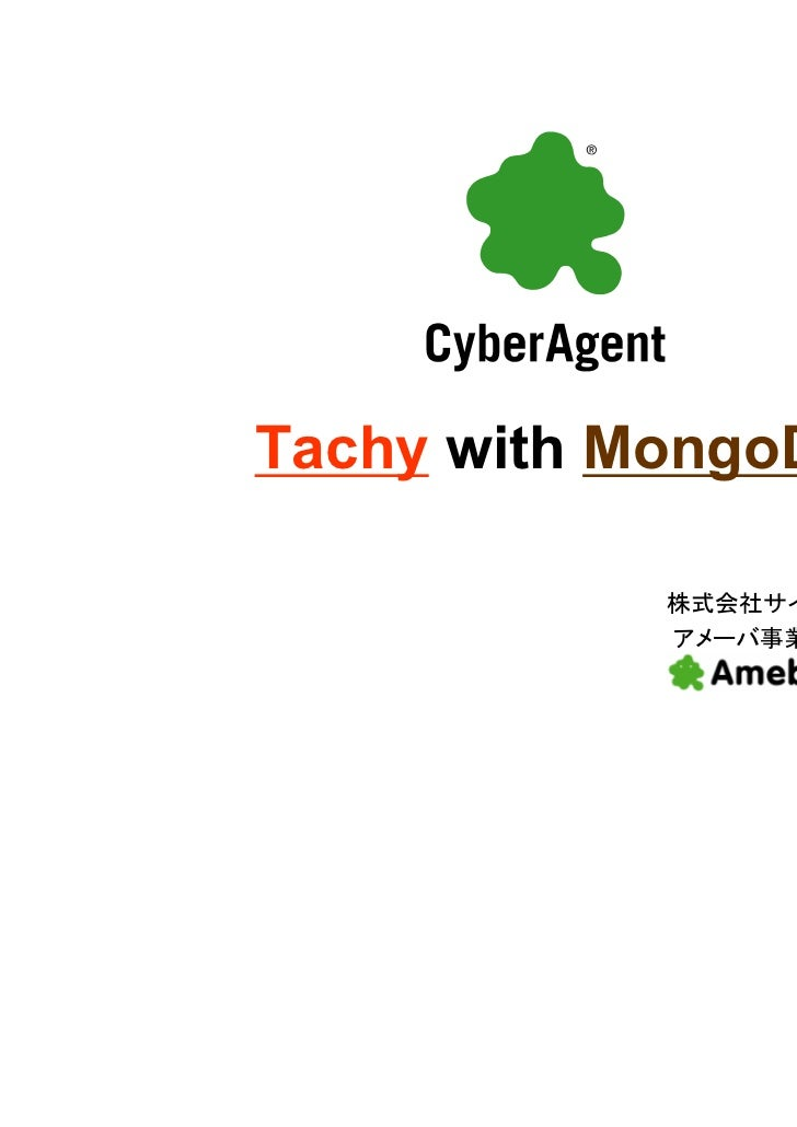 Tachy with MongoDB            株式会社サイバーエージェント            アメーバ事業本部 宍戸展志