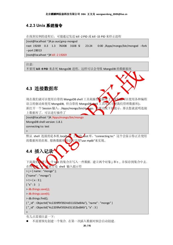 homework 4.3 mongodb dba