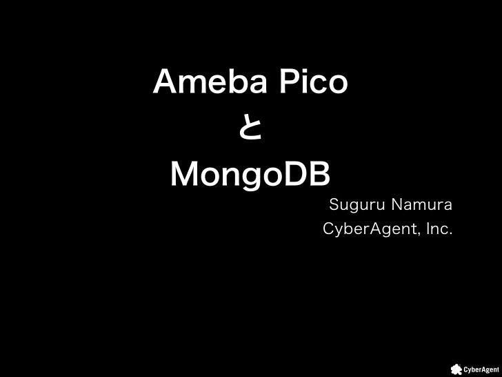MongoDB + CouchDB Study Session - Ameba Pico   MongoDB