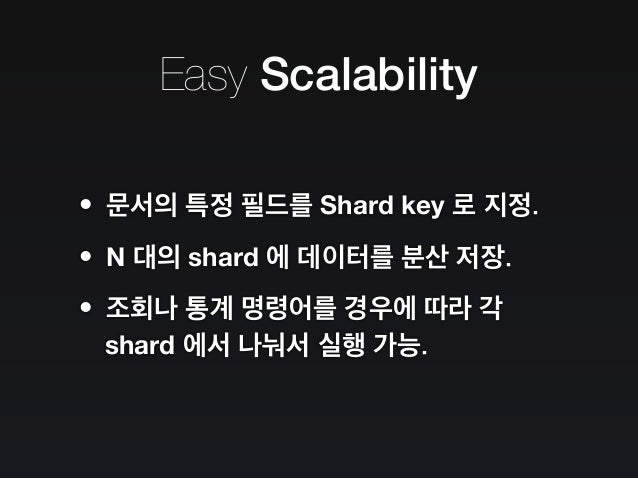 The MongoDB Strikes Back / MongoDB 의 역습 Slide 26