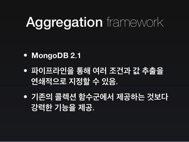 The MongoDB Strikes Back / MongoDB 의 역습 Slide 58