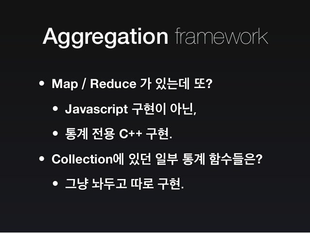 The MongoDB Strikes Back / MongoDB 의 역습 Slide 59